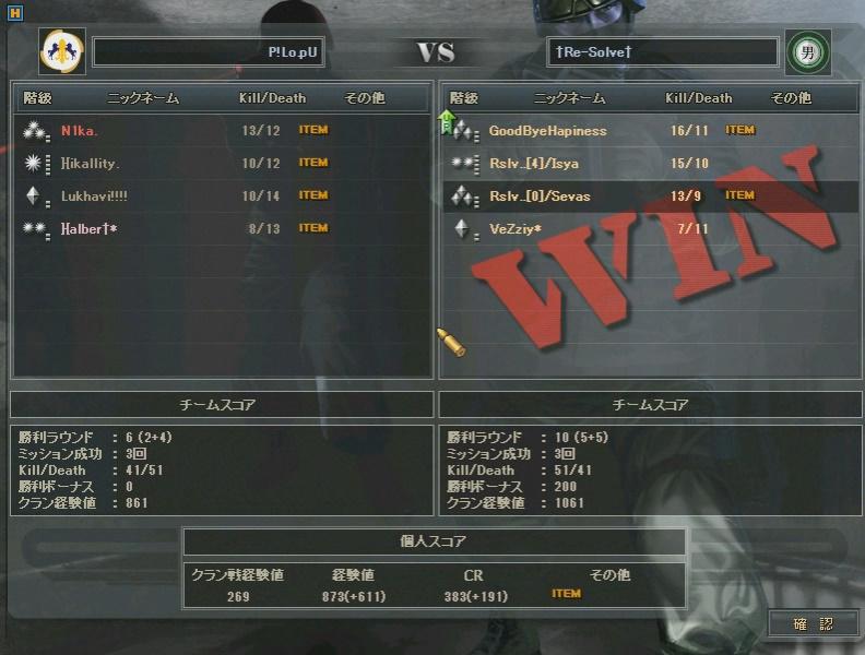 wmplayer 2011-01-24 01-40-38-966