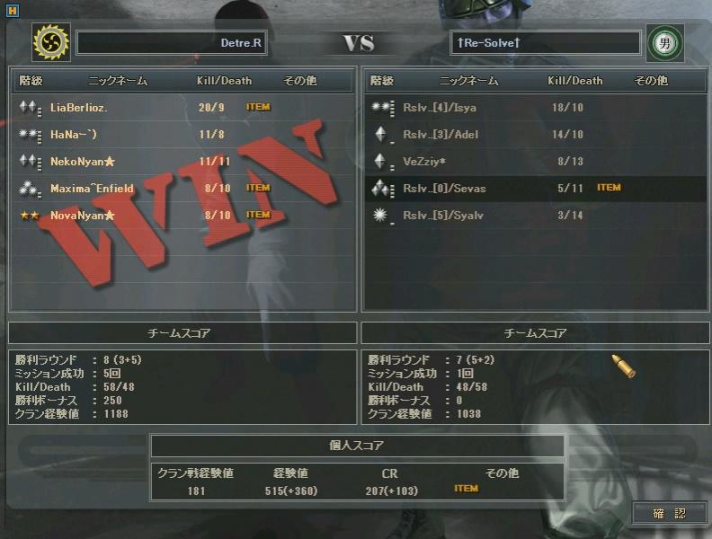 wmplayer 2011-01-25 01-01-08-555