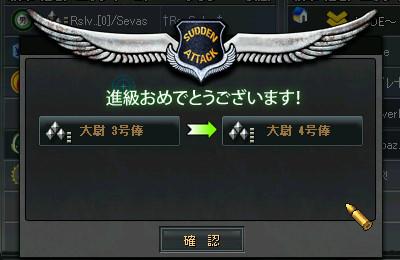 bdcam 2011-01-25 01-25-54-475