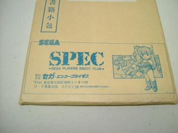 SPEC_envelope.jpg