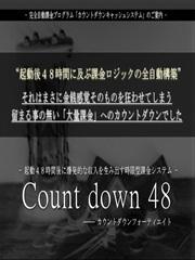 CD48.jpg