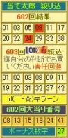 2011y10m28d_193506465.jpg