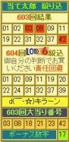 2011y11m01d_195829222.jpg