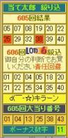 2011y11m08d_200542296.jpg