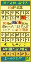2011y11m12d_153003279.jpg