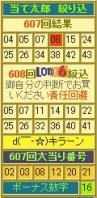 2011y11m16d_130153499.jpg