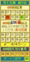 2011y11m18d_155911124.jpg