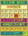 2011y11m21d_190526416.jpg