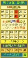 2011y11m26d_140410407.jpg