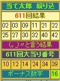 2011y11m28d_185901824.jpg