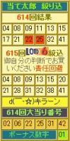 2011y12m09d_120133925.jpg