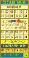 2011y12m18d_204508276.jpg