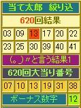 2011y12m29d_185638204.jpg