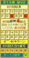 2012y01m06d_134607532.jpg