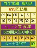 2012y01m12d_185811612.jpg