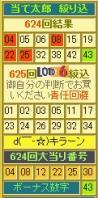 2012y01m17d_143945020.jpg