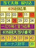 2012y01m19d_185918071.jpg
