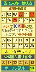 2012y01m22d_172958607.jpg