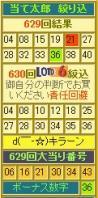 2012y02m04d_132938202.jpg
