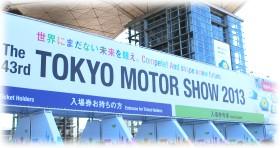 tokyo_motor_show2013.jpg