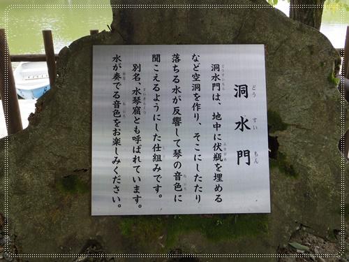 東大寺IMGP1272-20141011