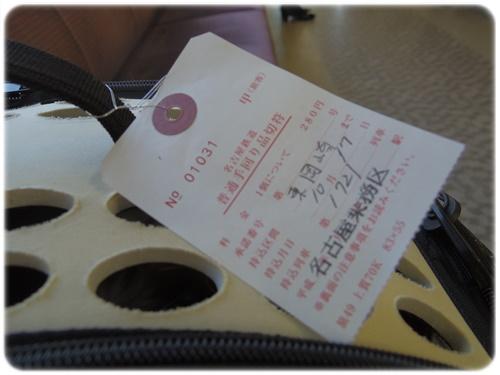 姫路IMGP1337-20141017