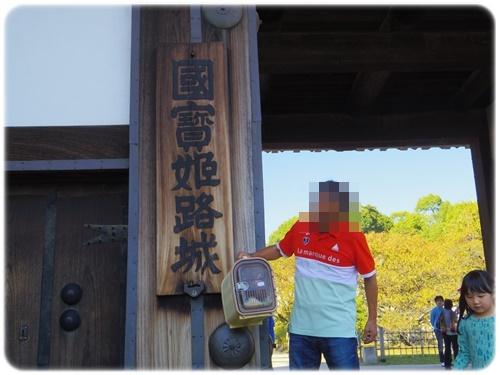 国宝姫路城IMGP1400-20141018