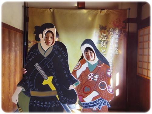 国宝姫路城IMGP1409-20141018