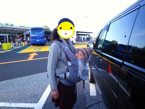 20121013_1.jpg