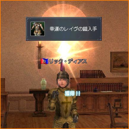 2010-08-17_22-08-06-010.jpg