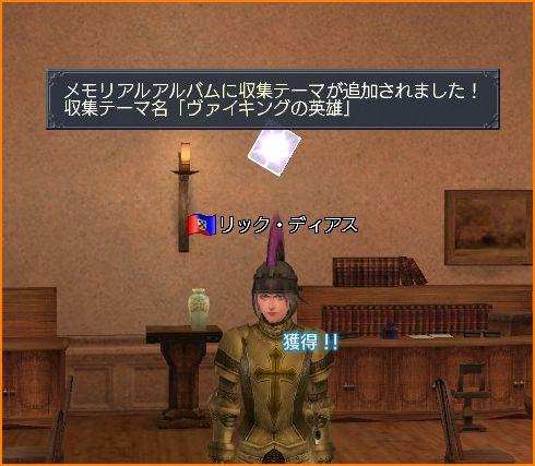 2010-08-17_22-08-06-011.jpg
