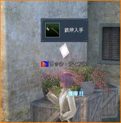 2010-08-21_20-01-43-008.jpg
