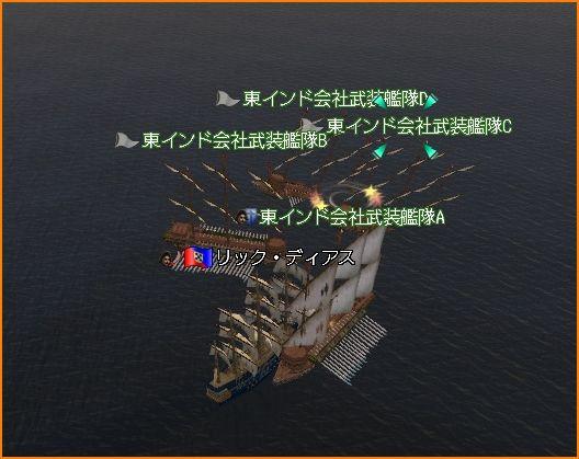 2010-08-22_17-20-16-002.jpg