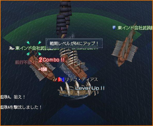 2010-08-22_17-20-16-007.jpg