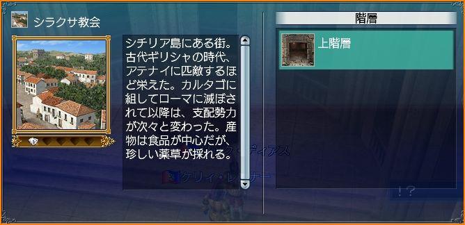 2010-08-30_00-43-33-001.jpg