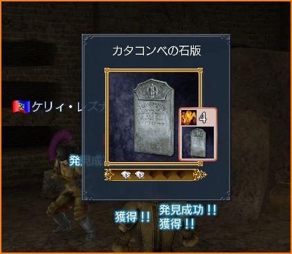 2010-08-30_00-43-33-004.jpg