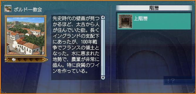 2010-08-30_00-43-33-005.jpg