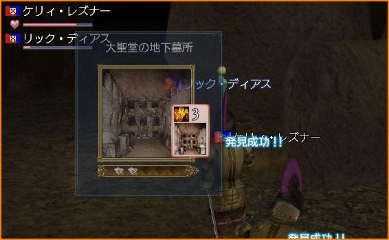 2010-08-30_00-43-33-006.jpg