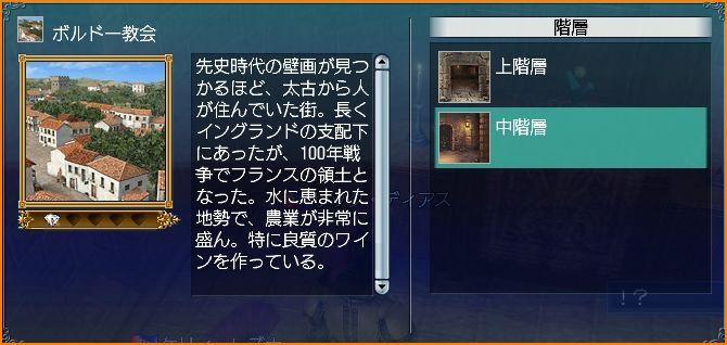 2010-08-30_00-43-33-009.jpg