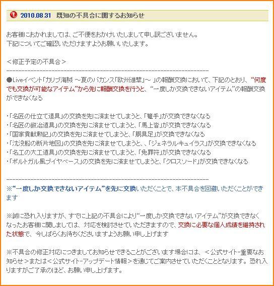 2010-08-31_22-56-08-001.jpg