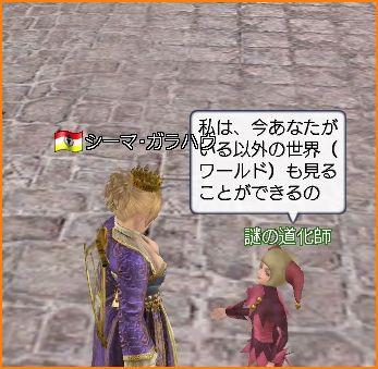 2010-08-31_22-56-08-008.jpg