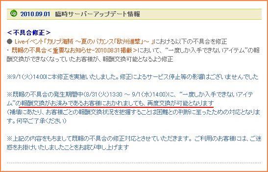 2010-09-01_22-05-22-001.jpg