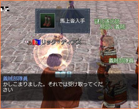 2010-09-01_22-05-22-003.jpg