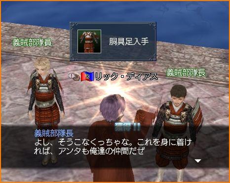 2010-09-01_22-05-22-004.jpg