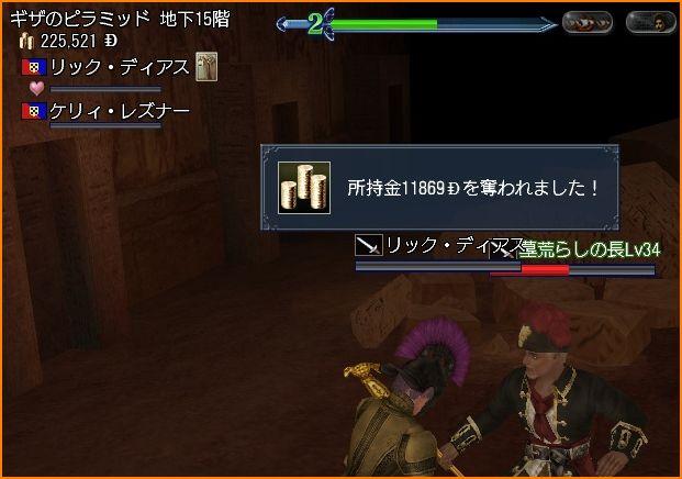 2010-09-03_00-47-17-005.jpg
