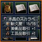2010-09-03_00-47-17-006.jpg