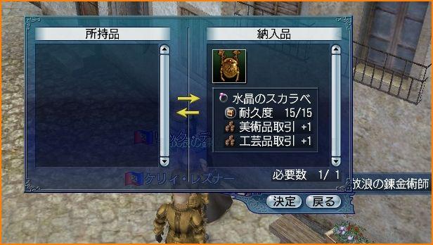 2010-09-03_00-47-17-008.jpg