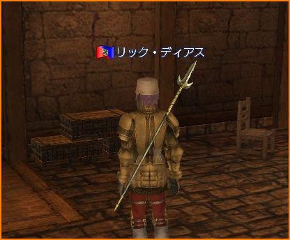 2010-09-03_00-47-17-011.jpg