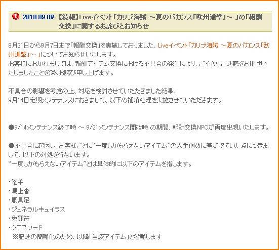 2010-09-10_01-27-25-001.jpg