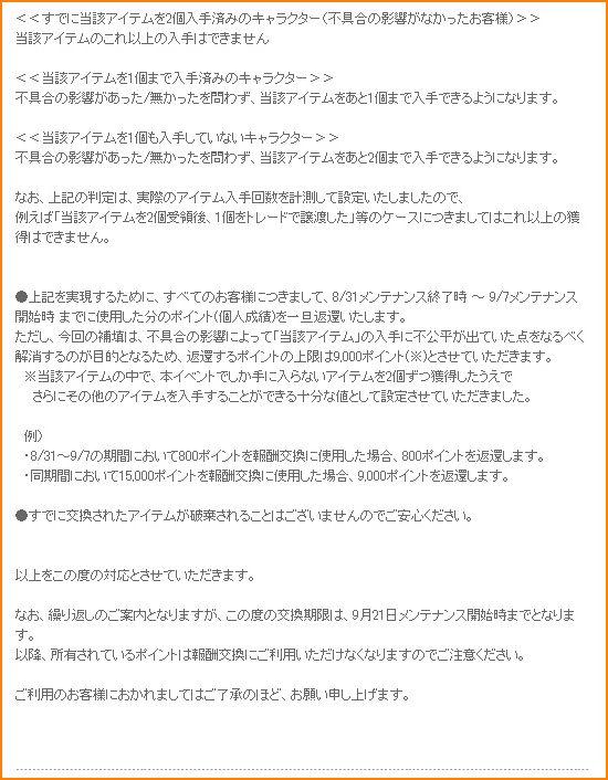 2010-09-10_01-27-25-002.jpg